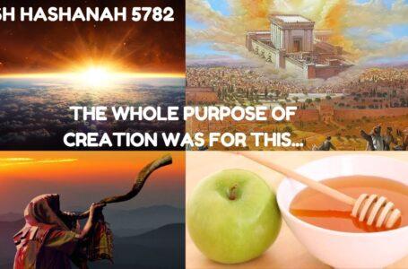 La comunidad judía celebra el Rosh Hashaná 5782 esperanzada en superar la pandemia
